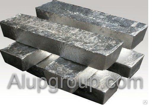 تولید شمش آلومینیوم
